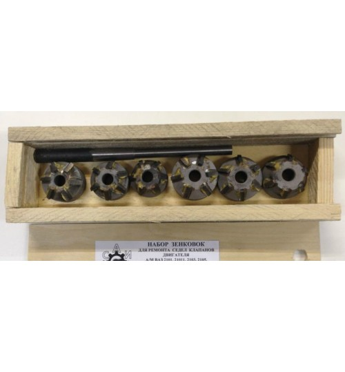 Шарошки седел клапанов 01-083, 2110, ЗМЗ 406 (6 зубов) РОССИЯ (САИ-406)