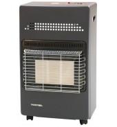 Нагреватель газ. инфракр. керамический корп. MASTER (440 CR)
