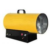 Нагреватель воздуха газовый 30кв. NIKKEY (BAO30)
