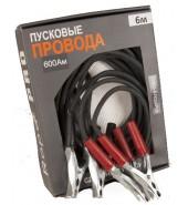 Стартовые провода профи. 600А. 6м. ROPE PRO (600A)