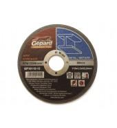 Круг отрезной 125х1.0x22.2 мм для металла GEPARD (GP10125-10)