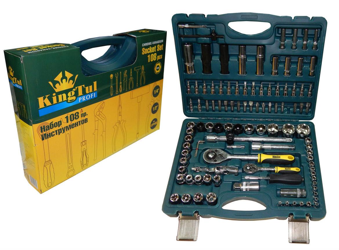 Набор инструмента KingTul KT100